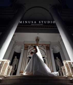 مینوسا، پربازدیدترین آتلیه در هفته چهارم مهر 96