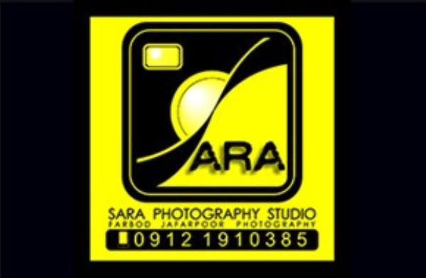 آتلیه عکس و فیلم سارا