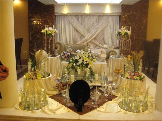 تالار عروسی سعادت