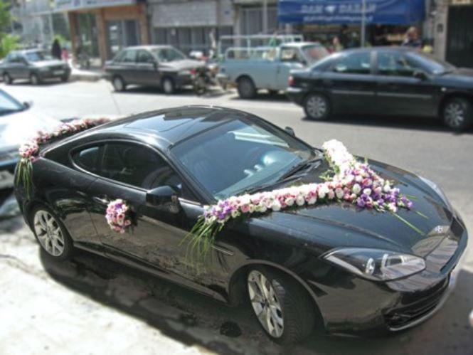 گل سرای ، گل مادر