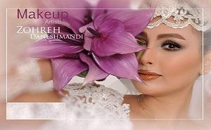 سالن عروس گل رز
