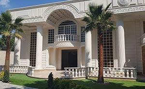 باغ تالار صدرا