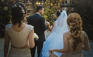 آتلیه عروس آریل
