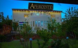 بونوس | باغ تالار آفرودیت | 402028 | 09783