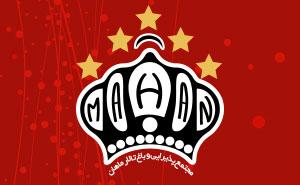 مجتمع و باغ تالار ماهان | 401516 | 5144 | بونوس
