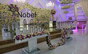 تشریفات مجالس نوبل | عادی