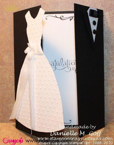 آلبوم کارت عروسی با تم عروس داماد با دکمه و روبان