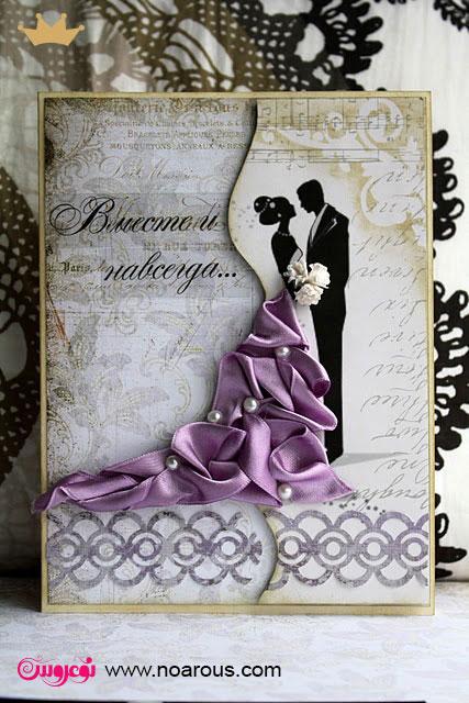 آلبوم کارت عروسی با تم عروس داماد لباس برجسته