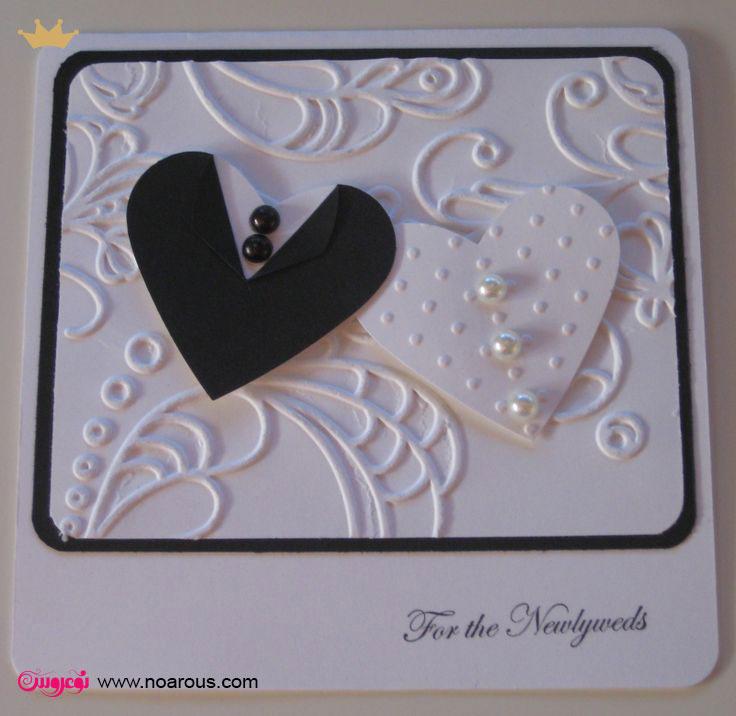 آلبوم کارت عروسی با تم عروس داماد طرح قلب