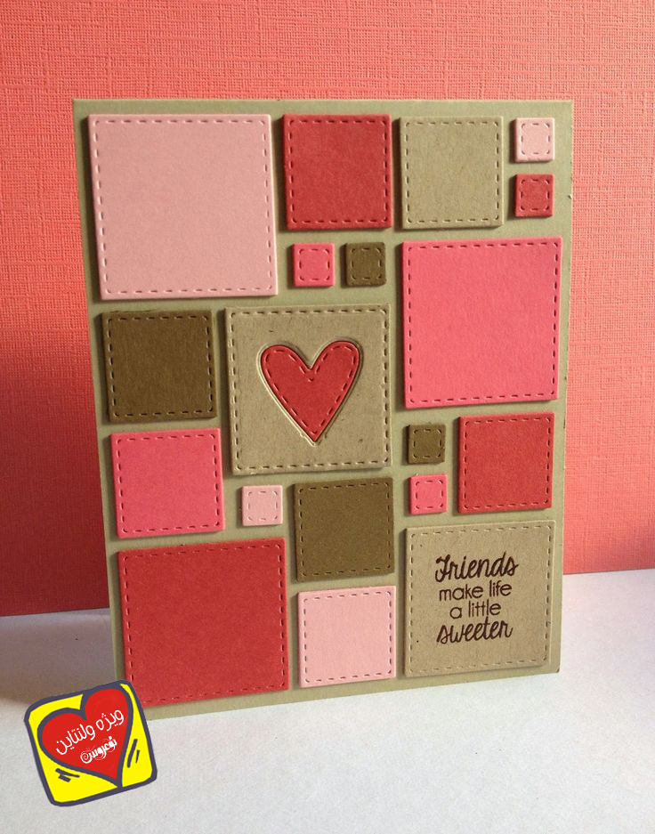 آلبوم کارت های تبریک ولنتاین