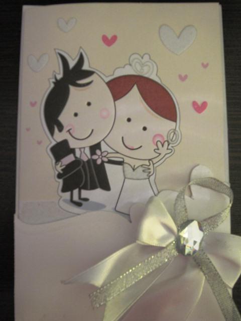 دفتر ازدواج مازندران مسابقه زیباترین کارت عروسی