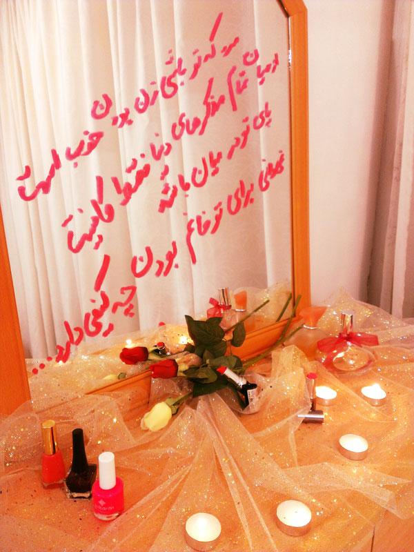 10 فینالیست جشنواره زیباترین جمله عاشقانه مشخص شدند