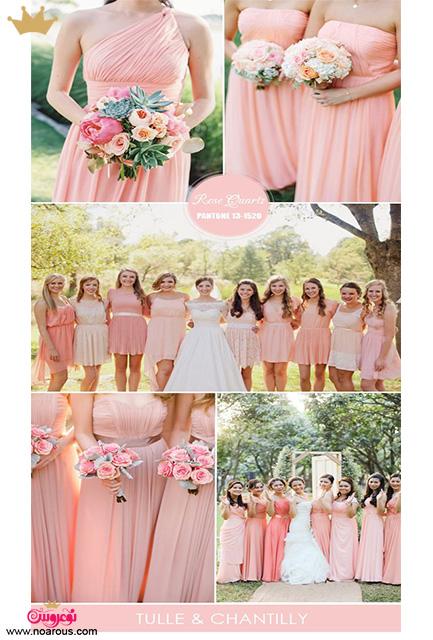 آلبوم تم عروسی به رنگ سال 2016