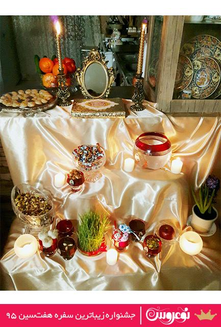 جشنواره سفره هفت سین  عروسانه سال 1395