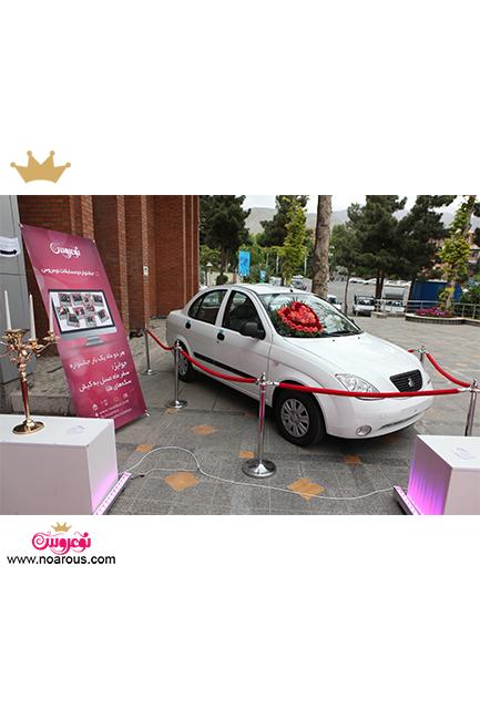 آلبوم: برنده خودرو تیبا باشگاه نوعروس مشخص شد