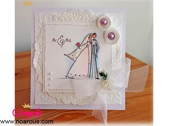کارت عروسی دست ساز نقاشی عروس داماد