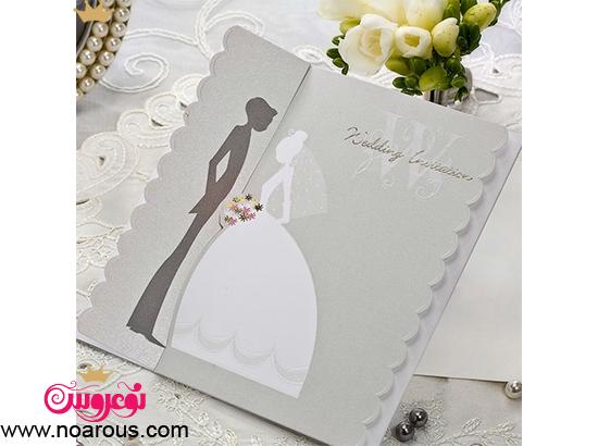 کارت عروسی دست ساز عروس داماد