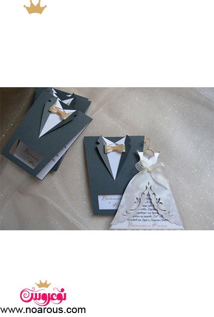 کارت عروسی طرح لباس عروس و داماد