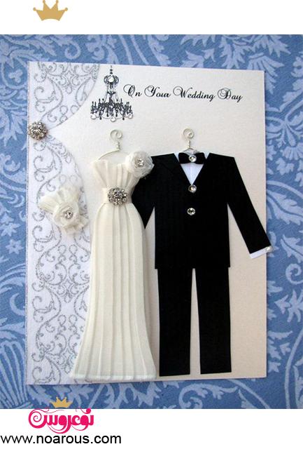 کارت عروسی با تم لباس عروس و داماد نگین دار