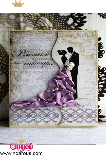 کارت عروسی با تم لباس عروس و داماد بنفش
