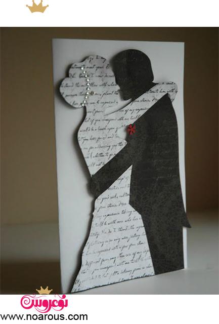 کارت عروسی با تم لباس عروس و داماد با نوشته