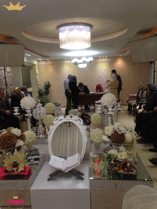 آلبوم: سفره عقد محضری عروس های تابستان95 باشگاه نوعروس