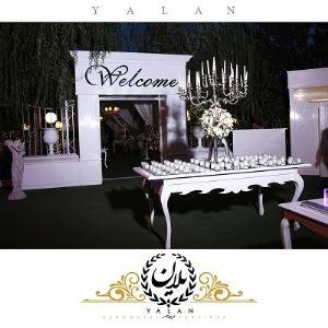 باغ و تشریفات یلان | ورودی باغ عروسی