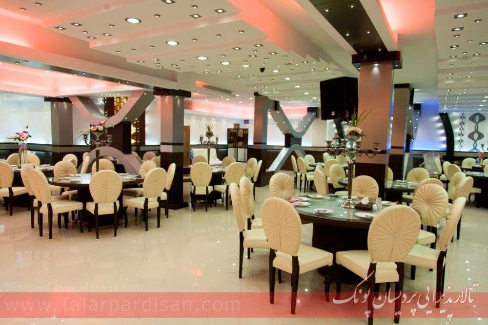 تالار عروسی پردیسان   سالن اصلی مهمانان