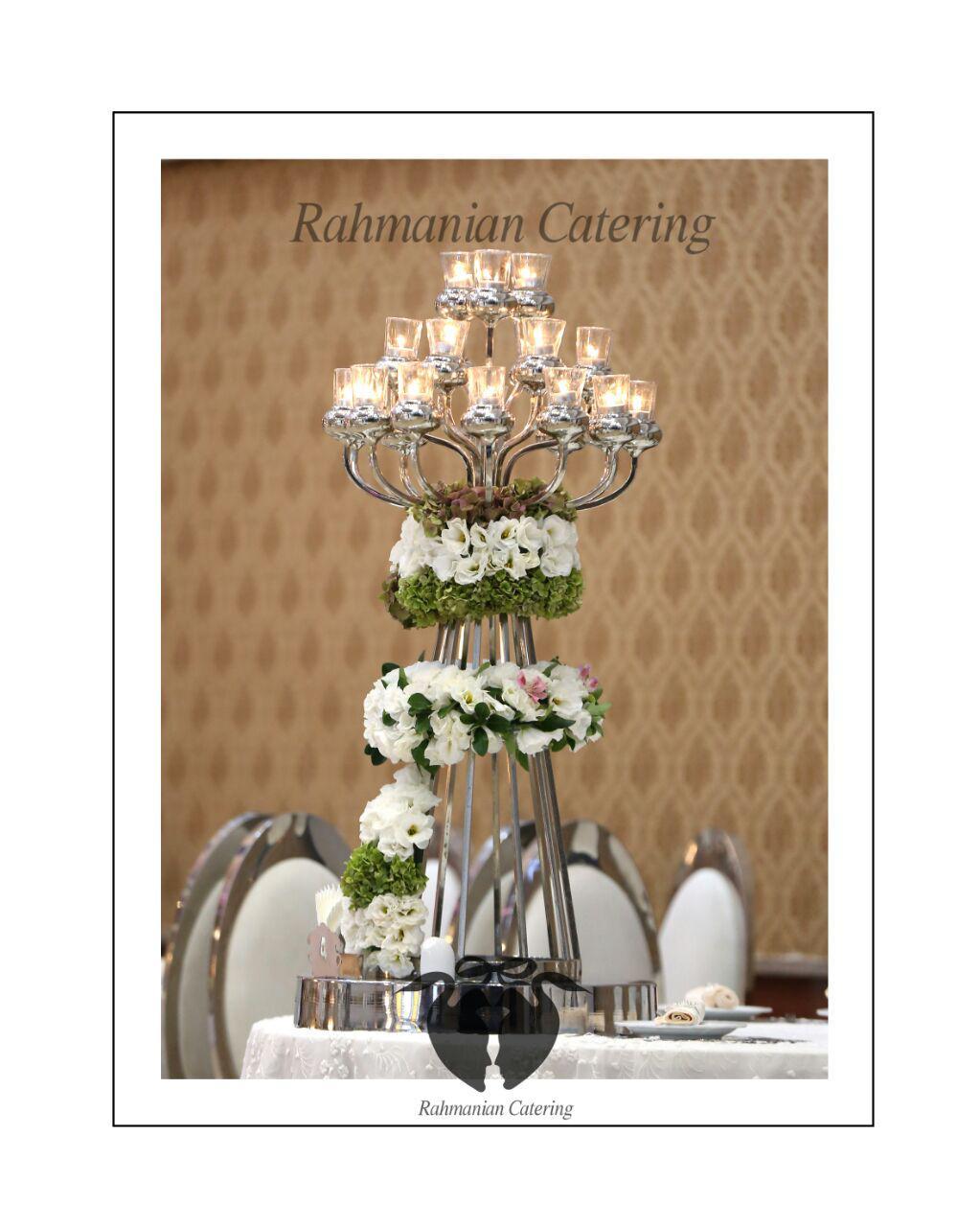 تشریفات رحمانیان   شمع آرایی عروسی