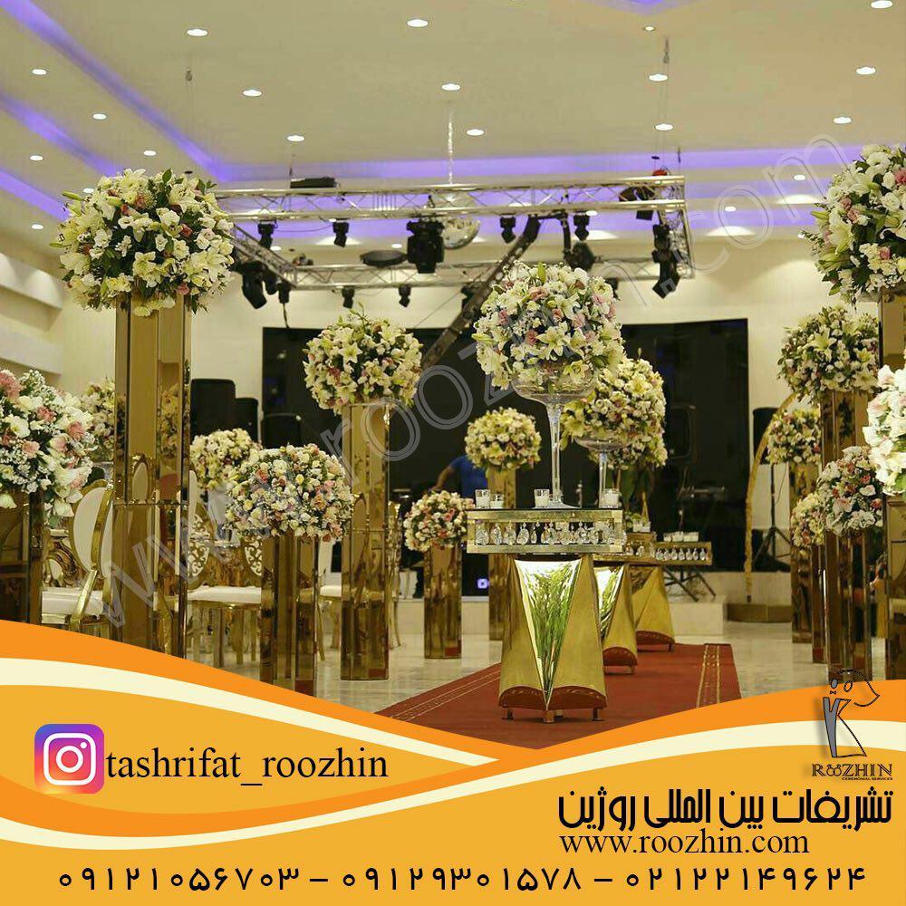 تشریفات روژین | دیزاین داخلی سالن عروسی