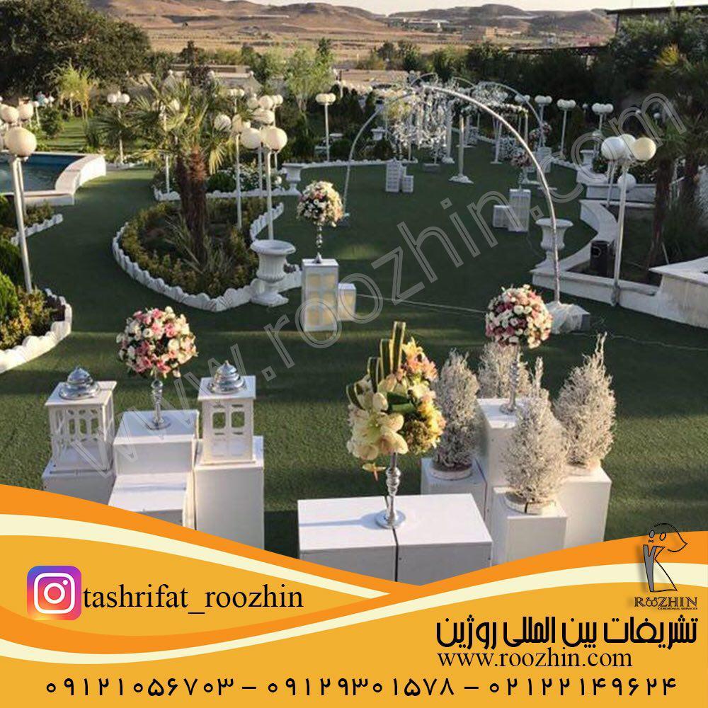 تشریفات روژین | طراحی چیدمان باغ عروسی