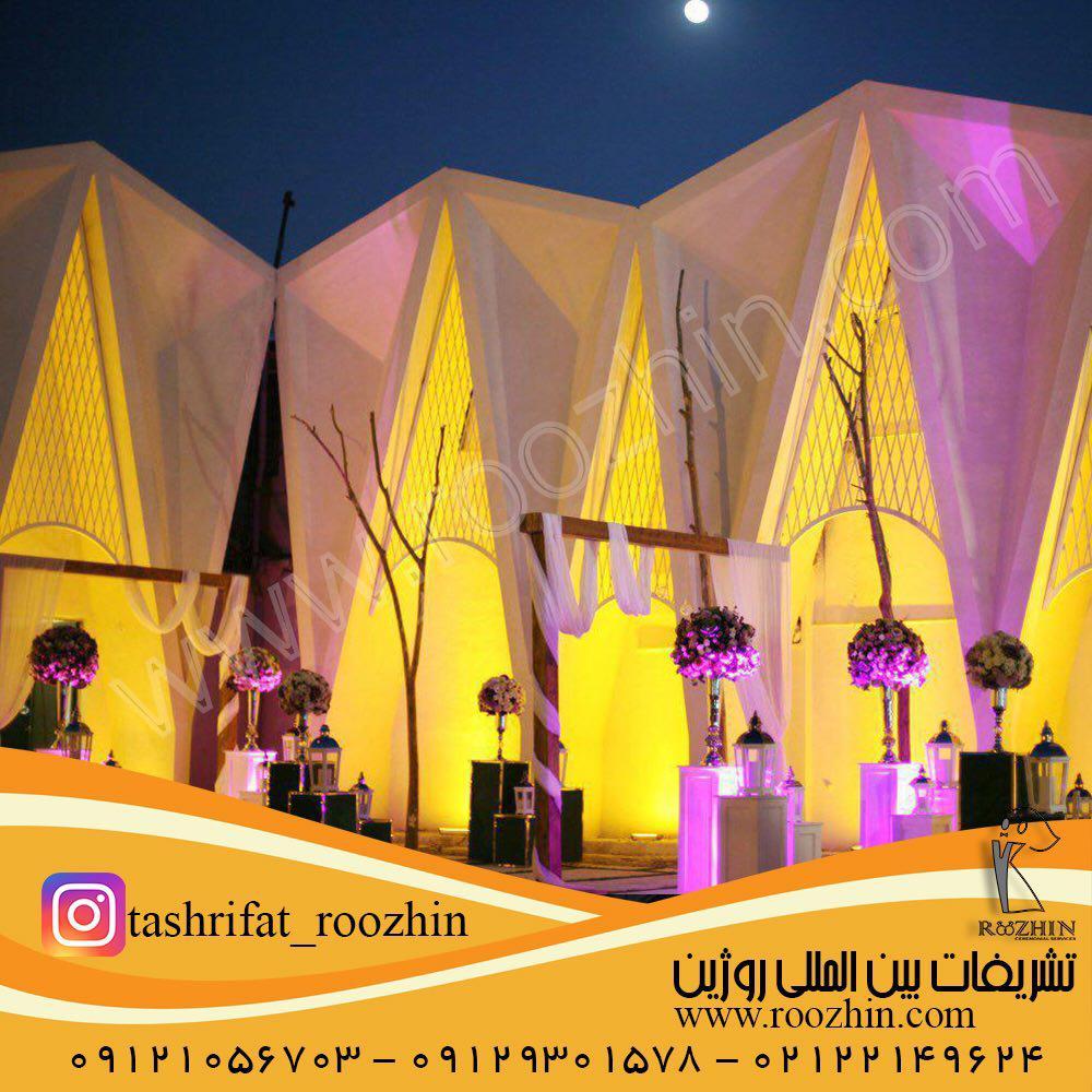 تشریفات روژین | نورپردازی نمای باغ عروسی