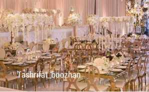 تشریفات بوژان | میزآرایی مهمانان عروسی