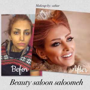 سالن آرایش سالومه | تفاوت چهره عروس