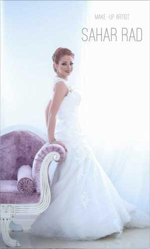 سالن آرایش سالومه |مدل شینیون عروس