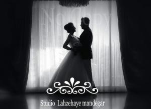آتلیه لحظه های ماندگار   عاشقانه عروسی
